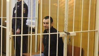 Суд вынес приговор Артуру Мирзояну(3 апреля 2015 года Хамовнический суд приговорил к 2 годам лишения свободы Артура Мирзояна, стрелявшего в герб..., 2015-04-04T07:33:34.000Z)
