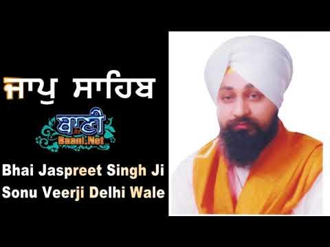 Viraag-Mayi-Path-Jaap-Sahib-Bhai-Jaspreet-Singh-Ji-Sonu-Veerji-Delhi-Wale-Gurbani-2020