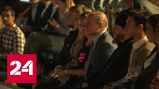 В древнем Херсонесе Путину показали спектакль об истории Севастополя - Россия 24