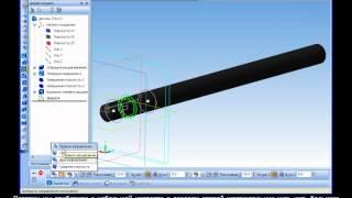 Построение 3D модели простого карандаша в Компас 3D
