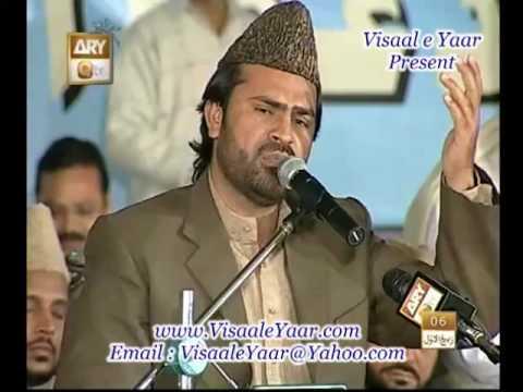 Urdu Naat(Aye Rasool e Amen)Syed Zabeeb Masood In Faisal Masjid.By Visaal