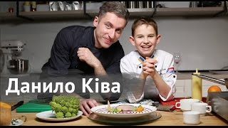 Видеорецепт: утиное филе с вишневым соусом от финалиста шоу «МастерШеф Дети» Данила Кивы
