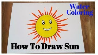 How to draw sun || Water Coloring ||Drawing For Kids || BY Panira Arts