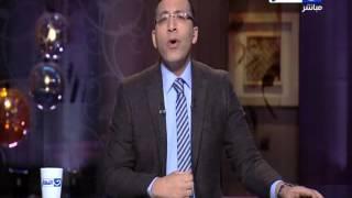 أخر النهار|  يهنى المصريين بذكرى ثورة 25 يناير وعيد الشرطة