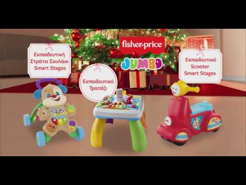 MATTEL FISHER PRICE