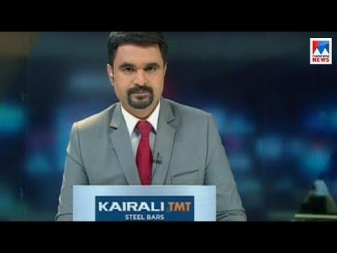 സന്ധ്യാ വാർത്ത | 6 P M News | News Anchor - Ayyappadas | October 25, 2018