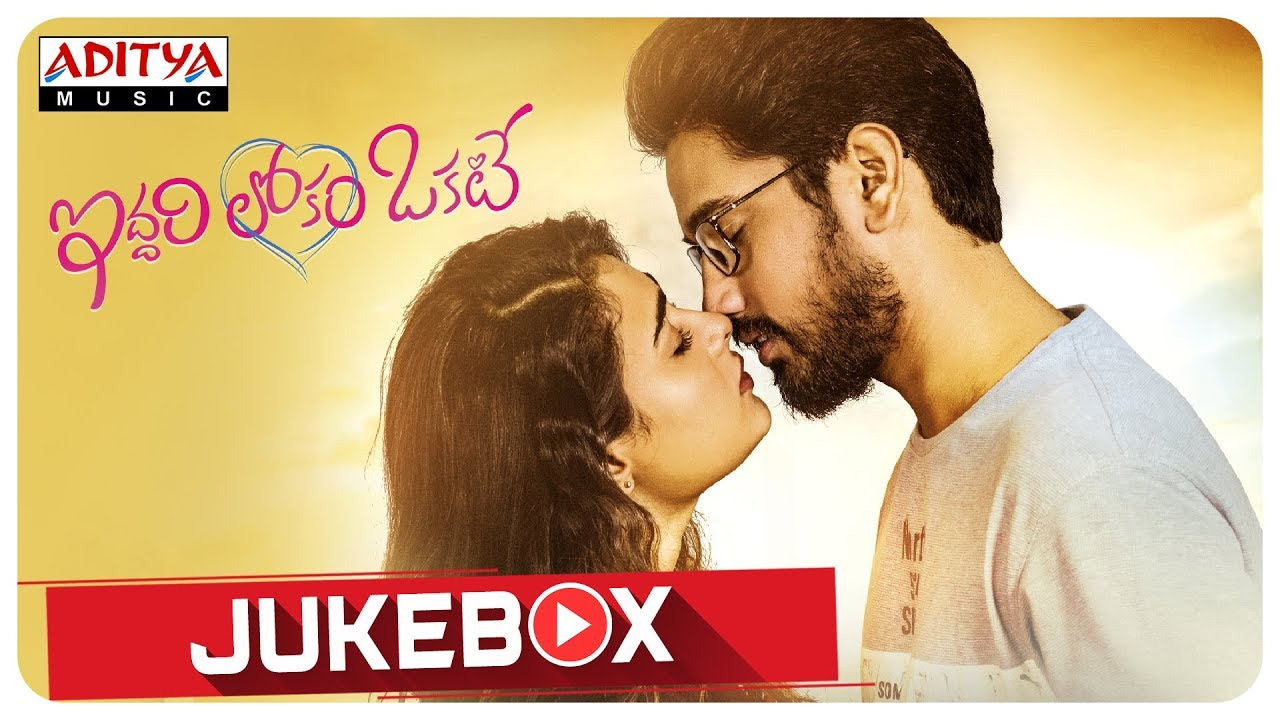 Iddari Lokam Okate Full Songs Jukebox