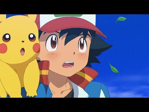 Pokémon the Movie: The Power of Us Teaser Trailer