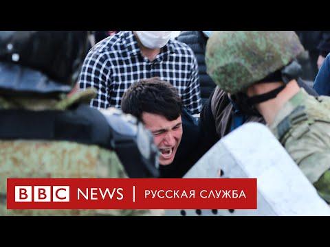 Акции протеста против карантина в России и в мире