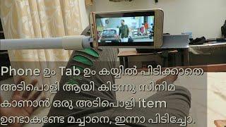ഫോൺ കയ്യിൽ പിടിക്കാതെ തന്നെ സിനിമയും വീഡിയോകളും കാണാം | DIY mobile stand for room for videos