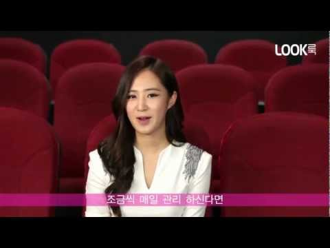 SNSD-少女时代-Yuri.Promotion Video and Sign.LOOK Multimedia interview.Yakult.