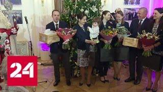 Женскую сборную России по шахматам поздравили в Москве - Россия 24