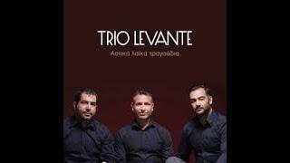 Trio Levante - Μπαρμπούτι