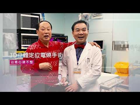 中國醫藥大學新竹附設醫院簡介