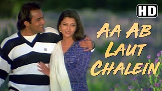 aa ab laut chalen title song aishwarya rai akshaye khanna bollywood romantic songs hd