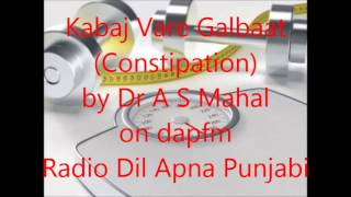 Repeat youtube video Constipation -Kabaj Vare Galbaat