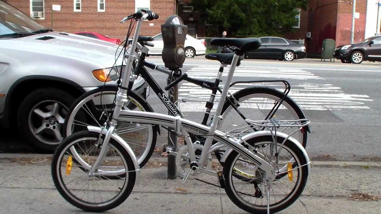 Schwinn Discovery Vs Good Folding Bike Youtube