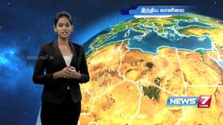 Weather Forecast today 12-02-2016 | Tamil Nadu | India | World Weather Forecast News7 Tamil tv news