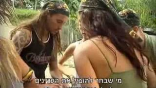 hisardot 2 israeli version survivor w eng sub ep 1 2 6