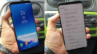 NEW Samsung Galaxy S8+ Will Be Amazing!