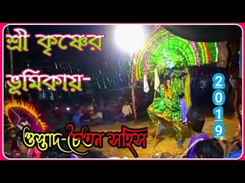 2017 Chhou dance chaitan sahis