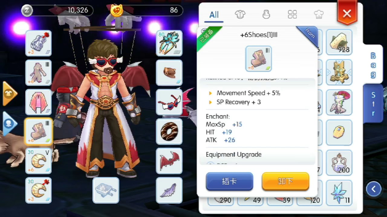 Ragnarok Mobile Guide on How to One Hit GTB with Asura Strike