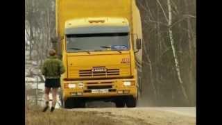 """Сериал """"Дальнобойщики-2"""".    Восьмая серия - """"Дураков дорога учит""""."""