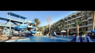 Regina Swiss Inn Resort 4* - Хургада - Египет - Полный обзор отеля