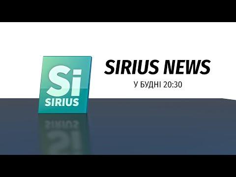 Sirius News 21.05.2019