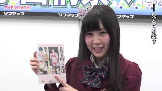 小田桐奈々『プリンセス奈々』発売記念イベント/2013.12.8