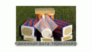 видео Купить пенопласт Чернигов