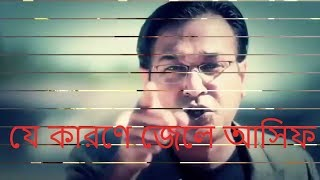 song bangla