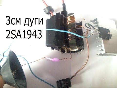 Высоковольтный генератор на ТДКС и одном биполярном или полевом транзисторе