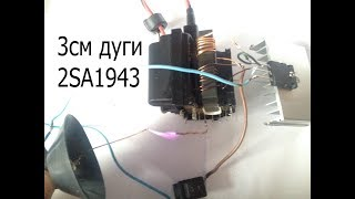 Високовольтний генератор на ТДКС і одному біполярному або польовому транзисторі