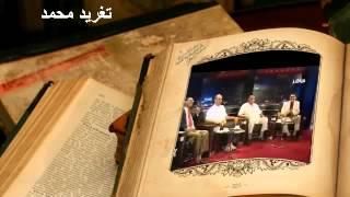محمد مرغنى  ما قلنــــــــا ليــــــك  _تغريد محمد