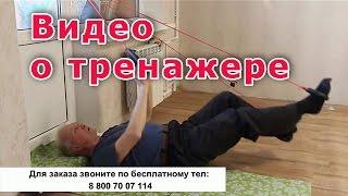 Тренажер Долинова