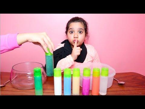 تحدي نسوي سلايم بدون ما نشوف!! مقلبتها!!  Blindfolded Slime Challenge