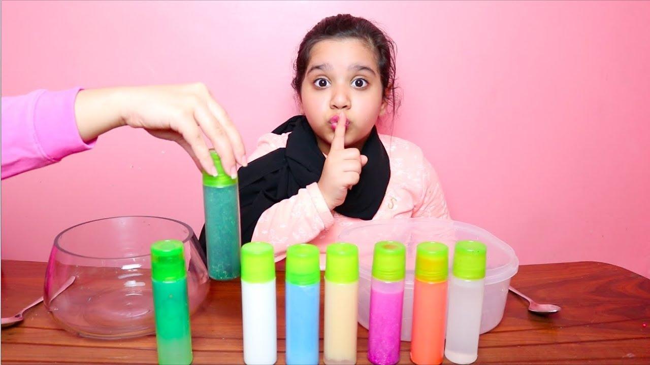 تحدي نسوي سلايم بدون ما نشوف مقلبتها Blindfolded Slime Challenge Youtube