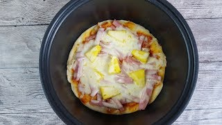 Rice Cooker Pizza (电饭煲比萨)