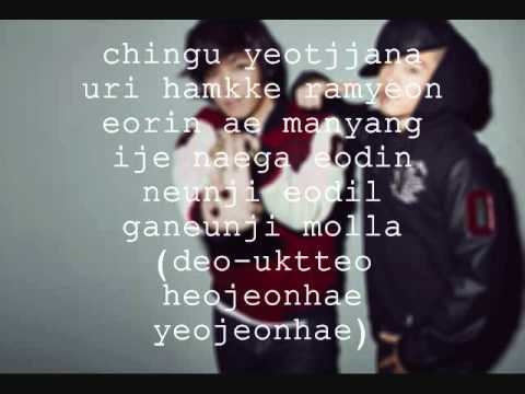 Taeyang Ft. T.O.P - Friend  W/ Lyrics