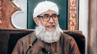 رسالة الى التجار من فضيلة الشيخ فتحي أحمد صافي