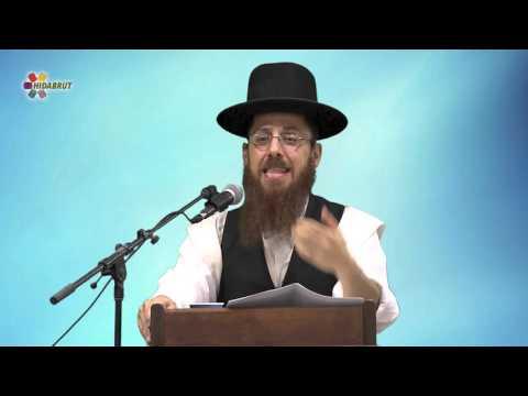 Rabbi Doniel Katz - A Kabbalistic Exploration of Consciousness, Desire and Exile