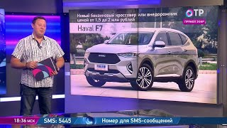 Советы по выбору автомобиля от Андрея Осипова, автоновости и тест-драйв Hyundai i30N