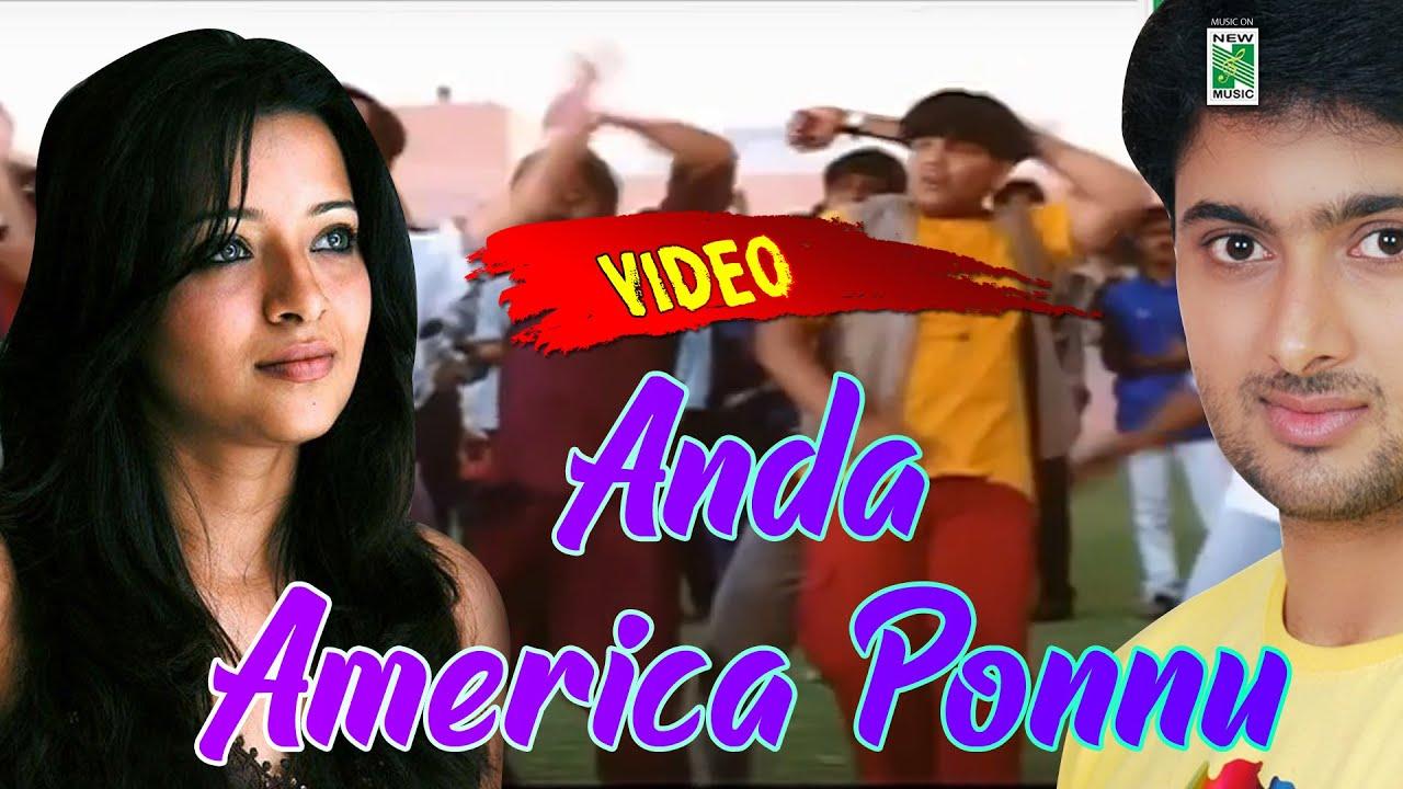 Chithiram Tamil Movie Video Songs - Anda America Ponnu | Udaykiran | Reemasen