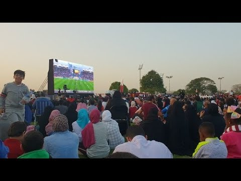 Qatar 3-1 Japan, Asian Cup 2019 Final - Watching from Aspire Park in Qatar Mp3