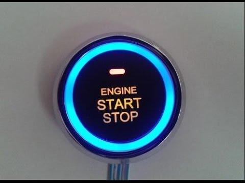 Как заводить машину с кнопки старт стоп