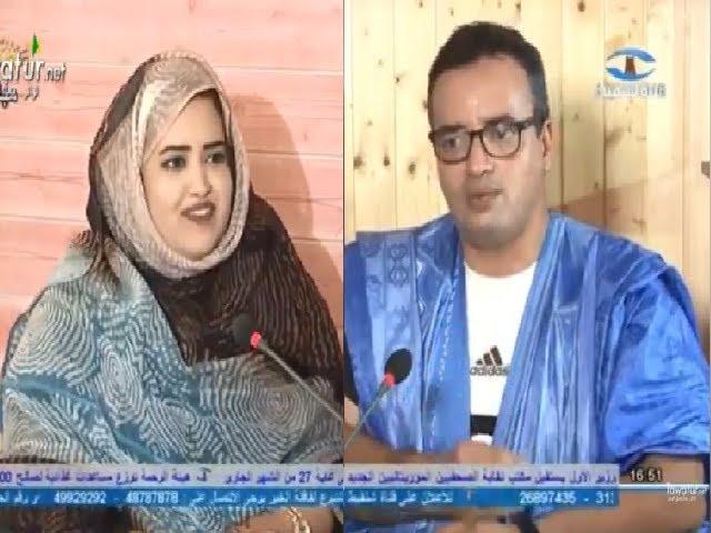 برنامج الوجه الآخر مع السياسي والمدون عبد الرحمن ودادي | قناة شنقيط