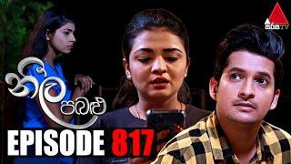 Neela Pabalu (නීල පබළු)   Episode 817   20th August 2021   Sirasa TV Thumbnail
