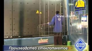 Производство окон ВЕКА(, 2011-11-04T18:56:10.000Z)