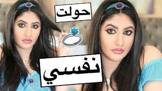 تحولت ل الأميرة ياسمين من علاء الدين | Princess Jasmine Halloween Look